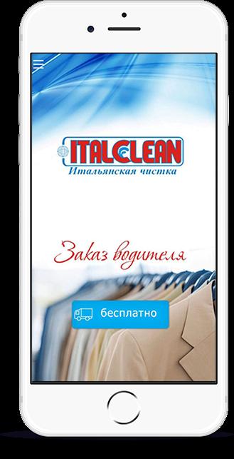 app mobil